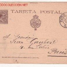 Sellos: ENTERO POSTAL CIRCULADO 1893 ESPAÑA-PARIS. Lote 6671901