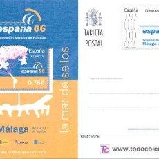 Sellos: ENTERO POSTAL EN TARJETA PREFRANQUEADA TARIFA A EXPOSICION FILATELICA ESPAÑA'06 EN MALAGA. Lote 206406695