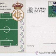 Stamps - ENTERO POSTAL DE IRUN +++ LXXV ANIV. DE LA FUNDACION DEL REAL CLUB DE IRUN - 16810409