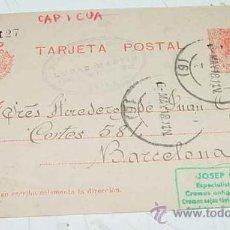 Sellos: ANTIGUA ENTERO POSTAL - EPOCA ALFONSO XIII - CIRCULADA.. Lote 11491109