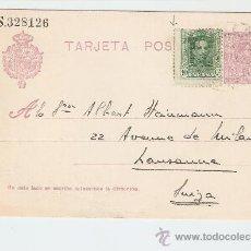 Sellos: ENTERO POSTAL TREMP (LÉRIDA) - SUIZA 1926 FRANQUEO COMPLEMENTARIO. Lote 27137686