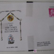 Stamps - sobre entero postal, XIII certamen filatelico iberoamericano, burgos 1989 - 12007149