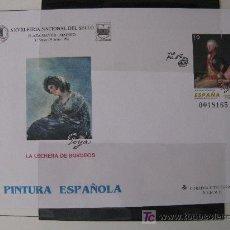 Francobolli: 4 SOBRES ENTERO POSTALES, XXVIII FERIA NACIONAL DEL SELLO.MADRID,1996. Lote 26293007