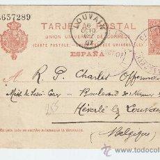 Sellos: ENTERO POSTAL CIRCULADO BARCELONA - BÉLGICA 1907. Lote 13812491