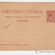 Sellos: ENTERO POSTAL NO CIRCULADO 10C. 1890. Lote 13548762