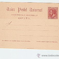 Sellos: ENTERO NO CIRCULADO ALFONSO XII 1884 IDA. Lote 13534214