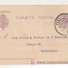 Sellos: ENTERO POSTAL. 1922. CÁCERES - BARCELONA. . Lote 12700940