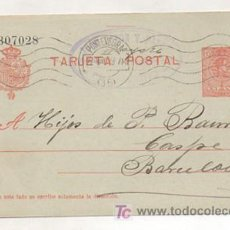 Sellos: ENTERO POSTAL. 1919. PONTEVEDRA - BARCELONA. . Lote 12705047