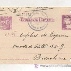 Timbres: ENTERO POSTAL. REPÚBLICA ESPAÑOLA. 1937. ALICANTE - BARCELONA. MANUEL BAEZ, JOYERÍA. . Lote 12705394