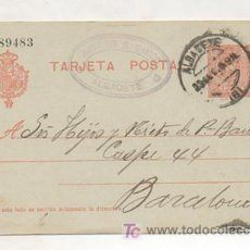 Sellos: ENTERO POSTAL. 1919. ALBACETE - BARCELONA. . Lote 12705750