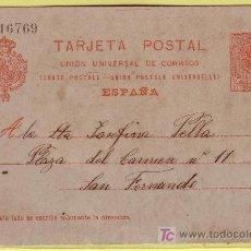 Sellos - Tarjeta Entero Postal 53, sin matasello. - 13006600