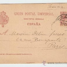 Sellos: ENTERO POSTAL CIRCULADO MADRID - PARIS 1895. Lote 17143275