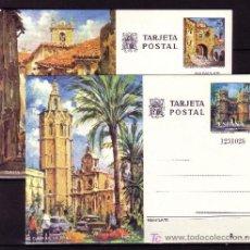 Sellos: ESPAÑA.- ENTERO POSTAL Nº 105/06 VALENCIA Y CACERES . Lote 13944300