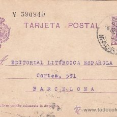 Sellos: ALCANCE NORTE MADRID EN ENTERO POSTAL ALFONSO XIII VAQUER CIRCULADO 1929 DE MADRID A BARCELONA. MPM.. Lote 26397233