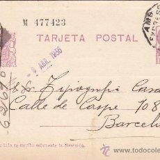 Sellos: REPUBLICA ESPAÑOLA AMBULANTE EXPRESO MATASELLOS ENTERO POSTAL CIRCULADO 1936 LA CORUÑA-BARCELONA MPM. Lote 26466604
