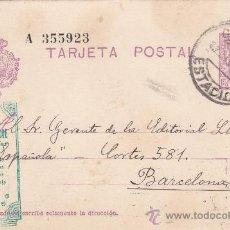 Sellos: ESTACION CORDOBA MATASELLOS EN ENTERO POSTAL CIRCULADO 1929 DE CORDOBA A BARCELONA. MPM.. Lote 26466624