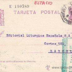 Sellos: REPUBLICA ESPAÑOLA AMBULANTE ASCENDENTE II MALAGA EN ENTERO POSTAL 1935 DE MALAGA A BARCELONA. MPM. Lote 26466626