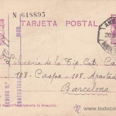 Sellos: REPUBLICA ESPAÑOLA AMBULANTE ASCENDENTE II NORTE CORREO EP 1933 NANCLARES DE LA OCA-BARCELONA. MPM.. Lote 26466635