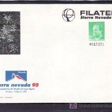 Sellos: ESPAÑA S.E.P. 25 NUEVO, IV EXPOSICION NACIONAL DE FILATELIA TEMATICA FILATEM 95, GRANADA. Lote 21843600