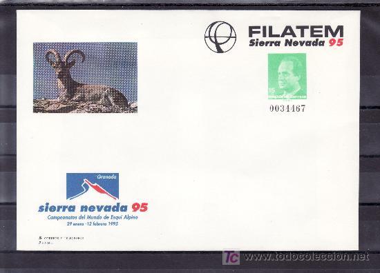 ESPAÑA S.E.P. 25 NUEVO, IV EXPOSICION NACIONAL DE FILATELIA TEMATICA FILATEM 95, GRANADA (Sellos - España - Entero Postales)