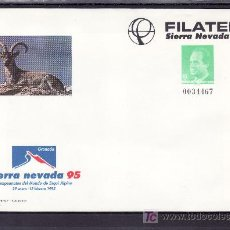 Sellos: ESPAÑA S.E.P. 25 NUEVO, IV EXPOSICION NACIONAL DE FILATELIA TEMATICA FILATEM 95, GRANADA. Lote 18473644