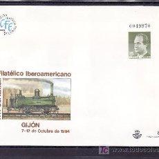Sellos: ESPAÑA S.E.P. 22 NUEVO, FF.CC., TRENES, XVI CERTAMEN FILATELICO IBEROAMERICANO, GIJON. Lote 21080374