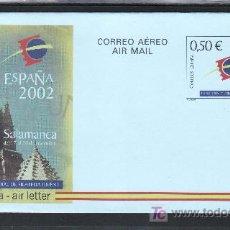 Sellos: ESPAÑA AEROGRAMA 225 NUEVO, EXPOSICION MUNDIAL DE FILATELIA JUVENIL,. Lote 207075876