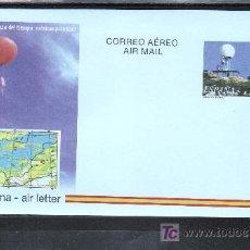 Sellos: ESPAÑA AEROGRAMA 224 NUEVO, PREDICCION Y VIGILANCIA DEL TIEMPO. Lote 221656833