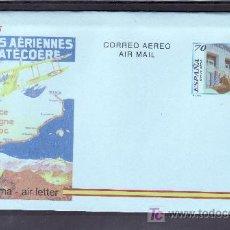 Sellos: ESPAÑA AEROGRAMA 220 NUEVO, 75º ANIVº DEL CORREO AEREO EN ESPAÑA, LIGNES AERIENNES G. LATECOERE. Lote 221656897