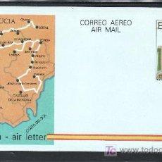 Sellos: ESPAÑA AEROGRAMA 213 NUEVO, RUTAS TURISTICAS ESPAÑOLA, RUTA DE LOS PUEBLOS BLANCOS,. Lote 221656912