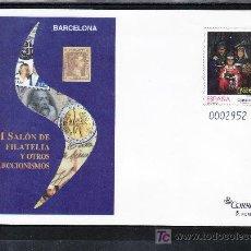 Sellos: ESPAÑA S.E.P. 103 NUEVO, NAVIDAD, II SALON DE FILATELIA, BARCELONA. Lote 255574445