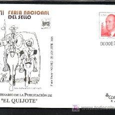 Sellos: ESPAÑA S.E.P. 97 NUEVO, IV CENTº PUBLICACION DE EL QUIJOTE, XXXVII FERIA NACIONAL DEL SELLO, MADRID. Lote 237854190