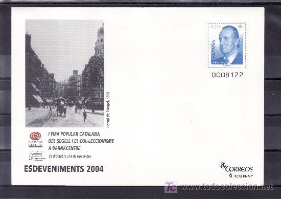 ESPAÑA S.E.P. 95 NUEVO, I FERIA POPULAR CATALANA DEL SELLO Y EL COLECCIONISMO (Sellos - España - Entero Postales)