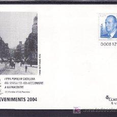 Sellos: ESPAÑA S.E.P. 95 NUEVO, I FERIA POPULAR CATALANA DEL SELLO Y EL COLECCIONISMO. Lote 244555950