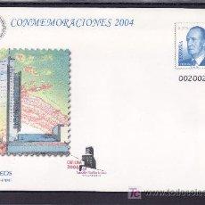 Sellos: ESPAÑA S.E.P. 93 NUEVO, EXPOSICION FILATELICA NACIONAL EXFILNA 2004, VALLADOLID. Lote 99938643