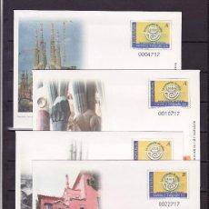 Sellos: ESPAÑA S.E.P. 81 (3 TIPOS), 82 NUEVO, AÑO INTERNACIONAL DE GAUDI, FERIA Y EXP. FILABARNA 2002. Lote 76626161
