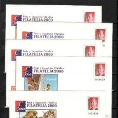 Sellos: ESPAÑA S.E.P. 67 (5 TIPOS) NUEVO, MONARQUIA, ESPACIO, NATURALEZA, DEPORTE, FERIA Y EXP. FILATELICA. Lote 28600508