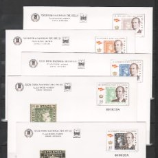 Sellos: ESPAÑA S.E.P. 60/4 NUEVO, 150º ANIVERSARIO DEL PRIMER SELLO ESPAÑOL,. Lote 26376569