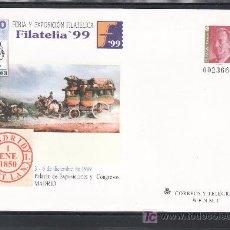 Sellos: ESPAÑA S.E.P. 57 NUEVO, 150º ANIV. DEL SELLO ESPAÑOL, FERIA Y EXP. FILATELICA FILATELIA 1999 MADRID. Lote 16796941