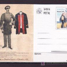 Sellos: ESPAÑA E.P. 170 NUEVO, DIA DEL SELLO, CARTERO Y UNIFORME DE 1856. Lote 136256813
