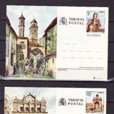 Selos: ESPAÑA E.P. 127/8 NUEVO, TURISMO, ALBACETE, TOLEDO, . Lote 14332222