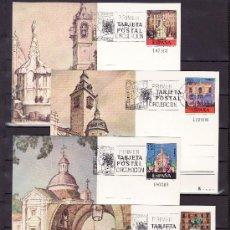 Sellos: ESPAÑA E.P. 107/10 PRIMER DIA, EXPOSICION MUNDIAL DE FILATELIA ESPAÑA 75. Lote 27481463