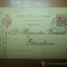 Sellos: ENTERO POSTAL ALFONSO XIII PELON 1896, DE MADRID VICTORIANO SUAREZ A BARCELONA ALEJANDRO BACARDI. Lote 27415993