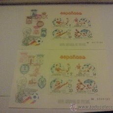Stamps - HOJA MUNDIAL ESPAÑA 82 - 27441728