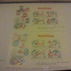 Stamps - HOJA MUNDIAL ESPAÑA 82 - 27441739