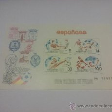 Stamps - HOJA MUNDIAL ESPAÑA 82 - 16099435