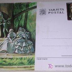 Sellos: TARJETA POSTAL - SEVILLA - MONUMENTO A BECQUER - 1978; SIN USO Y SIN CIRCULAR (VER DETALLES). Lote 16134345