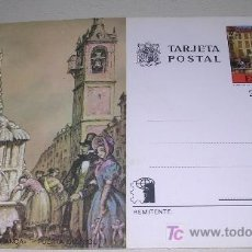 Sellos: TARJETA POSTAL - MADRID - FUENTE DE LA MARIBLANCA - ¿1975?; SIN USO Y SIN CIRCULAR (VER DETALLES). Lote 16135146