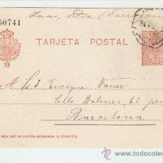 Sellos: 1912 - ALFONSO XIII. TIPO MEDALLÓN. TARRAGONA - BARCELONA. Lote 27409677