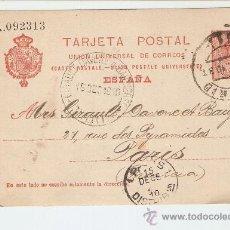 Sellos: 1910 - ALFONSO XIII. TIPO MEDALLÓN. MADRID - PARIS. Lote 27409681